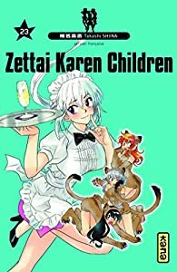 Zettai Karen Children Edition simple Tome 23
