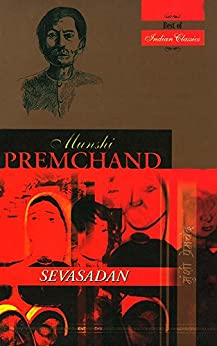 Sevasadan by [Munshi Premchand]