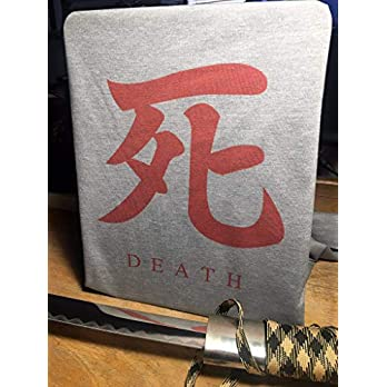 Samurai 'Death' T-Shirt – Tee von Rev-Level