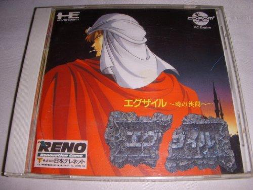 exile-toki-no-hazama-ejapanische-importspiele