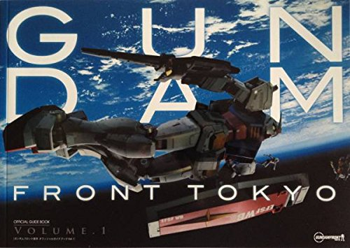 Gundam Front Tokyo Official Guide Book Vol.1 (japan import)