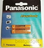 #10: Panasonic Rechargable Ni-MH AAA Rechargable Battery For Cordless Phone And Toys (Pack Of 2 Pcs)