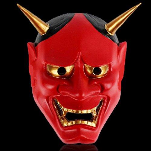 Aulley Halloween Maske Horror Maks Männer Tanz Fuchs Weiß Schmetterling Prajna Cos Maske (Halloween Maks)