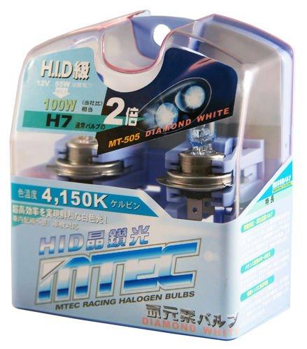 Mtec H712V 55W Diamant Blanc Haute performance ampoules de mise à niveau