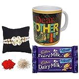 Saugat Traders Gift For Brother - Designer Rakhi, Dairy Milk Chocolate & Quote Coffee Mug