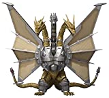 Bandai Tamashii Nationen SH MonsterArts Mecha King Frankensteins Monster Godzilla Action Figur