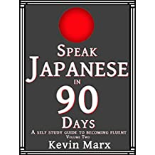 Speak Japanese in 90 Days: A Self Study Guide to Becoming Fluent: Volume Two (English Edition)