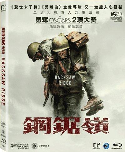 Hacksaw Ridge (Region A Blu-Ray) (Hong Kong Version / Chinese subtitled) 鋼鋸嶺