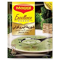 Maggi Excellence Broccoli Soup 48g