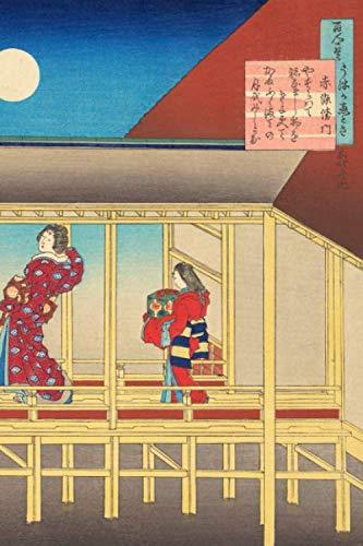 """Hokusai Planner #14: Weekly And Monthly 6x9\"""" Planner And Organizer To Write In - Hyakunin Isshu Uba Ga Etoki by Katsushika Hokusai - Cool Artist Gifts"""
