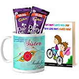 Tied Ribbons Rakshabandhan Gifts For Sister, Rakhi Gift For Sister Printed Coffee Mug With Dairy Milk Chocolates...