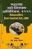 Nasik Law House's Maharashtra Rent Control Act, 1999 [Marathi] | Maharashtra Bhade Niyantran Adhiniyam, 1999