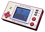 Thumbs Up! - Controlador de Juegos Retro de recreativos, con Pantalla LCD, Color latón, Rojo (OR-RETARCCTL)