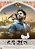 Delhi 6 [DVD] [2009] [Reino Unido]