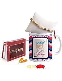 Tied Ribbons Rakhi For Brother Gift Combo (Designer Rakhi, Printed Coffee Mug, Mini Gita, Rakshabandhan Special...