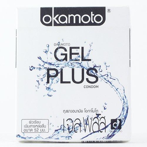 12-packs-okamoto-gel-plus-condoms-lubricated-natural-reservoir-end-size-52mm