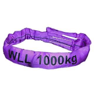 aruma Rundschlinge Polyester (Einfachmantel) - Tragfähigkeit 1000 KG / 1 Tonne - verschiedene Umfangslänge / Nutzlänge verfügbar (Umfangslänge 2,0 m / Nutzlänge 1,0 m)