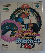 Super Mario Kart 64 + Pad