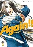 AGAIN 01