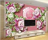 Keshj 3D Wallpaper Foto Personalizzata Murale Benedizione Peonia Fiore Giada Intaglio Decorazioni Per La Casa Soggiorno 3D Murale Carta Da Parati-250cmx175cm