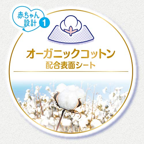 9-14 kg 36 psc 9-14 kg Japanese Pull-UP Diapers Moony Natural PL 36 psc////Японские трусики Moony Natural PL