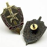LSJTZ Sowjetisch, Ruhm, KGB, Schild und Schwert Emblem, dreidimensionaler, Sammlung, Abzeichen, Abzeichen, Denkmal, schöne, hohe Qualität, Führung, Kampf