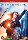 Supergirl - Saison 1 - DVD - DC COMICS