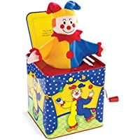 Jester Jack In The Box by Schylling by Schylling