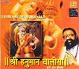 #5: Shree Hanuman Chalisa