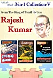 Rajesh Kumar 3-in-1 Collection: V:  1) Muthirai-Sathi  2) Oru-Sanikizhumai-Iravu  3) Ippadiku-Oru-Indian (Tamil Edition)