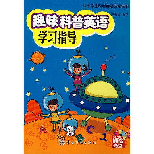 Read Pdf English Learning Science Fun Guide Comes Mp3 Cd 1