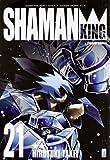 Shaman King. Perfect edition: 21