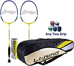 Li Ning Smash XP 60-II Badminton Racket Set with Kitbag
