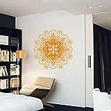Ouneed® Wandaufkleber Wandtattoo Wandsticker , Mandala Flower Indian Bedroom Wall Decal Art Stickers Mural Home Vinyl F