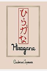 Hiragana al detalle: Cuadernos Japonesca para aprender escritura japonesa Versión Kindle