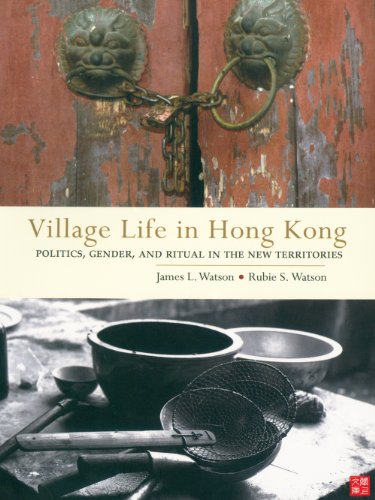 CUHK Series:Village Life in Hong Kong: Politics, Gender, and Ritual in the New Territories