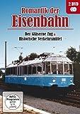 Romantik der Eisenbahn - Der gläserne Zug & Historische Verkehrsmittel [2 DVDs]