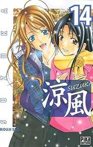 Suzuka Edition simple Tome 14