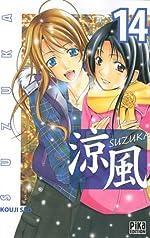 Suzuka Vol.14 de SEO Koji / SEO Kôji