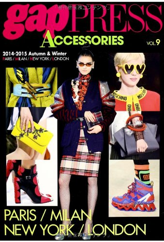 gap-press-accessories-vol-9-paris-milan-new-york-london-a-w-14-15