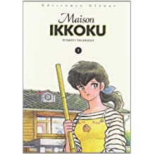 MAISON IKKOKU 01 (COMIC) (Big Manga)
