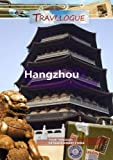 Travelogue Hangzhou