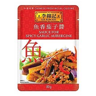 Lee Kum Kee - Sauce for Spicy Garlic Aubergine - 80g