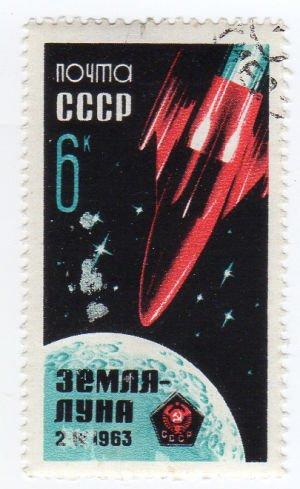 Philatélie - URSS - 1963 - Launching of Luna-4 - 6 K par COLLECTIF