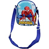 Toys Factory Adjustable Sling Bag With Handle In Soft Toys For Kids - B07G3BGNKK