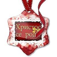 Frohe Weihnachten Serbisch.Suchergebnis Auf Amazon De Für Serbisch Saisonale Deko