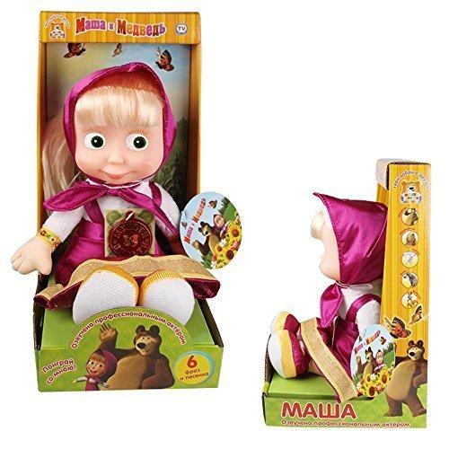 Masha Masha y el oso 29CM / habla y canta en ruso / en el...