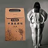 Pawaca Abnehmen Nabel Aufkleber, Traditionelle Chinesische Medizin Nabel Aufkleber Fettverbrennung Aufbügler