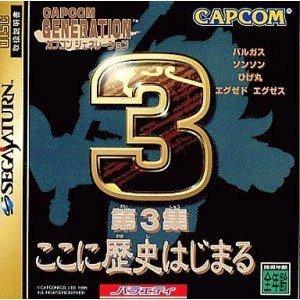 Capcom Generation 3[Japanische Importspiele]