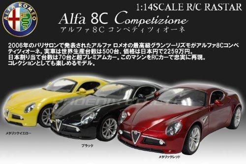 rastar-025910-voiture-alfa-romeo-8c-comptition-radiocommand-echelle-1-14